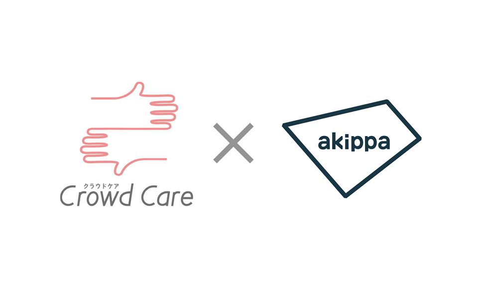 CrowdCare × akippa